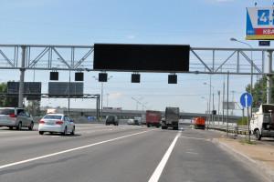 Табло отображения информации (ТОИ) и знаки переменной информации (ЗПИ) на развязке МКАД с улицей Подольских Курсантов