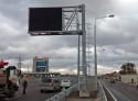 Светодиодный экран в г.Златоуст