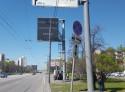 Динамическое информационное табло ДИТ PH10-RGB 3840x3840 на Волгоградском проспекте, г.Москва