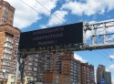 Динамическое информационное табло PH25-RGB на Большой Академической улице, в районе дома 47